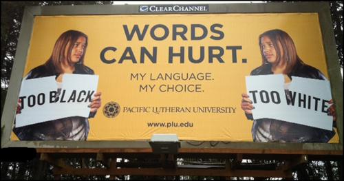 PLU-billboard